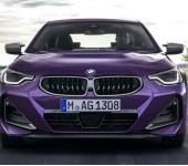 Многие говорят, что дизайн новой BMW 2 серии - китайщина!