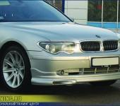 Накладка на передний бампер Hamann на BMW E65