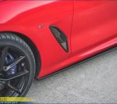 Сплитеры под пороги на БМВ (BMW) 8-series G15