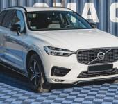 Аэродинамический обвес FT на Вольво (Volvo) XC60 с 2019 г.в.