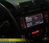 Улучшение штатной музыки в BMW E39 Touring