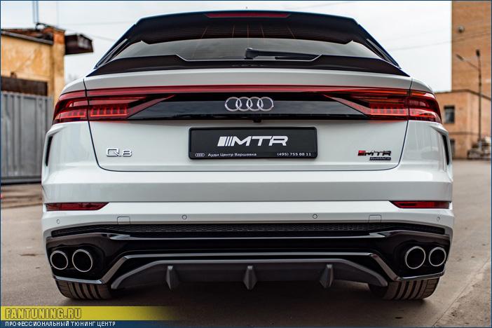 Аэродинамический обвес MTR на Ауди (Audi) Q8