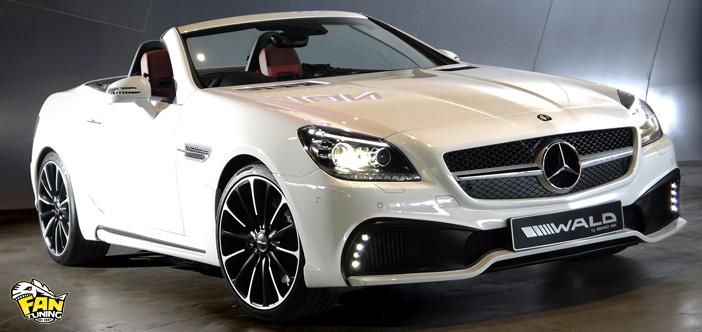 Аэродинамический обвес Валд (WALD) на Мерседес (Mercedes Benz) SLK R172