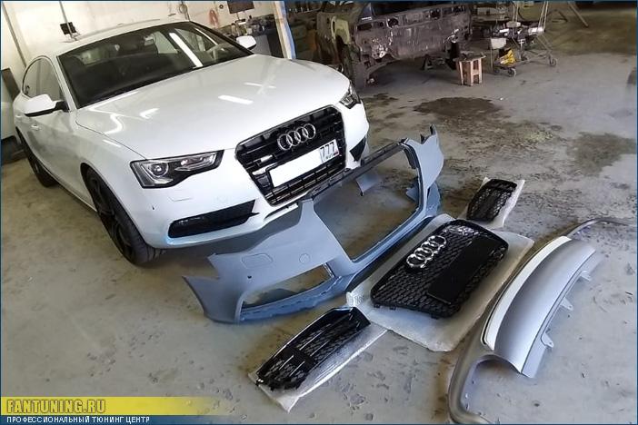 Установка обвеса RS-Look на Ауди (Audi) A5
