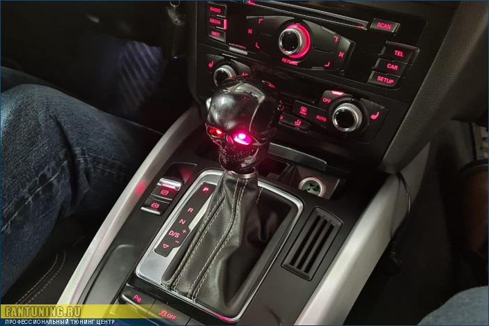 Установка ручки АКПП в виде черепа и установка диодов в глазницы на Ауди (Audi) Q5