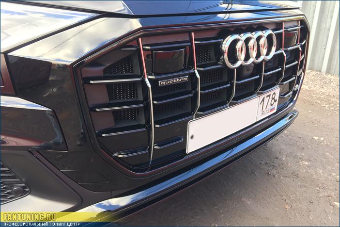 Делаем антихром и наносим жидкое стекло на Ауди (Audi) Q8