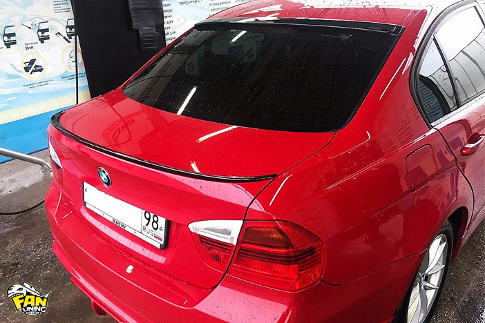Установка спойлера М3 на багажник БМВ (BMW) E90