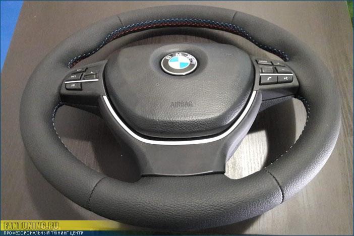 Перетяжка руля на БМВ (BMW) F10