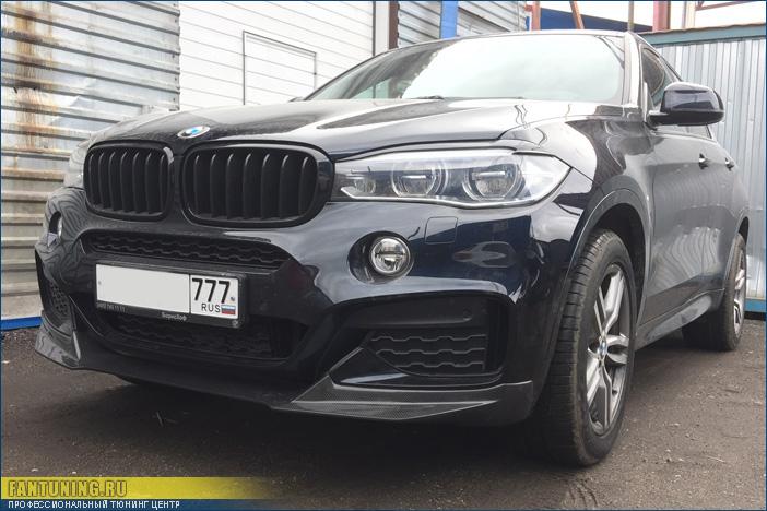 """Подгонка и установка карбоновой """"губы""""на бампер БМВ (BMW) X6 F16"""
