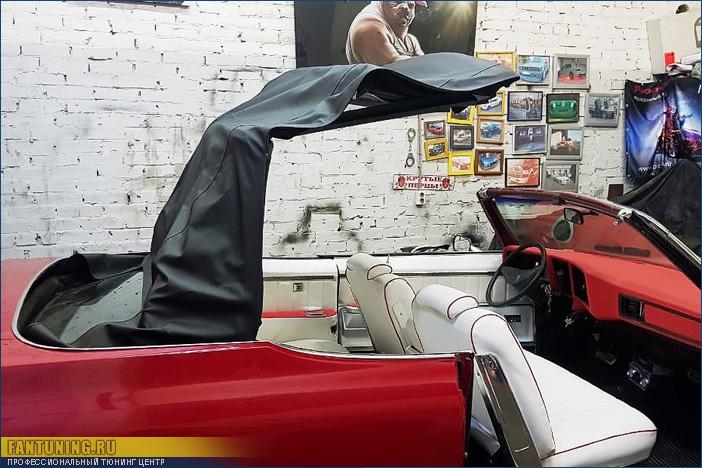 Замена кабриолетного верха на Олдсмобиль (Oldsmobile) Delta Royal